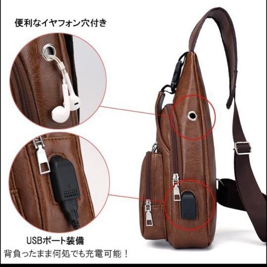 ボディバッグ ブラウン ワンショルダー 大容量 ショルダーバッグ 斜めがけ 普段使い ワンショルダーバッグ 斜めがけバッグ