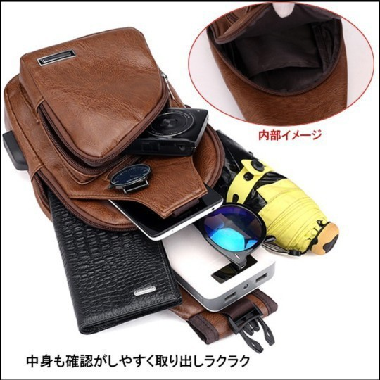 ボディバッグ ワンショルダー ブラウン 大容量 斜めがけ USBポート 斜めがけバッグ ショルダーバッグ 斜め掛け