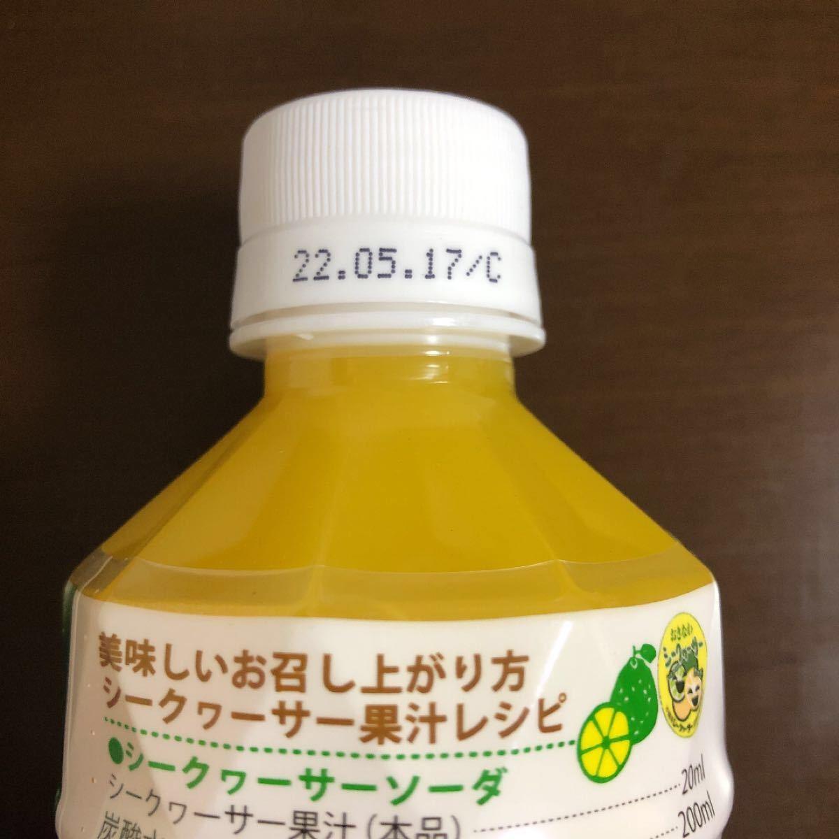 沖縄シークワーサー果汁100% 500ml 4本