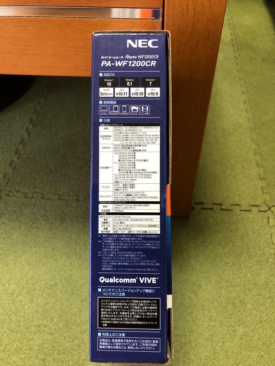 Aterm NEC 無線LANルーター 無線ルーター PA-WF1200CR WiFi 無線LAN ※故障品※