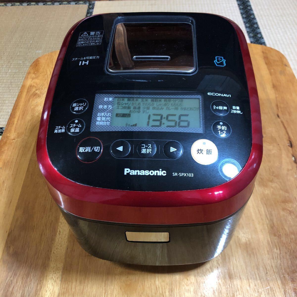 Panasonic 炊飯器SR-SPX103