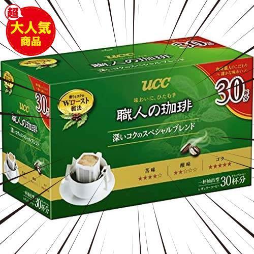 UCC 職人の珈琲 ドリップコーヒー 深いコクのスペシャルブレンド(7g×30P) 210g レギュラー(ドリップ)_画像1