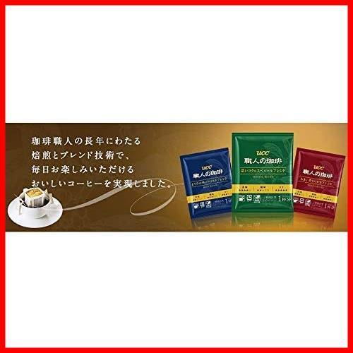 UCC 職人の珈琲 ドリップコーヒー 深いコクのスペシャルブレンド(7g×30P) 210g レギュラー(ドリップ)_画像6