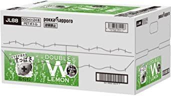 ポッカサッポロ キレートレモンダブルレモン 500ml ~24本_画像4
