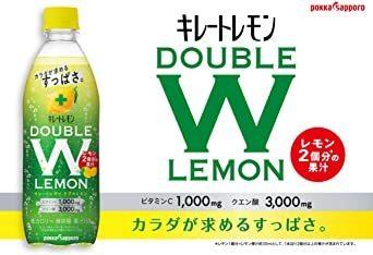 ポッカサッポロ キレートレモンダブルレモン 500ml ~24本_画像2