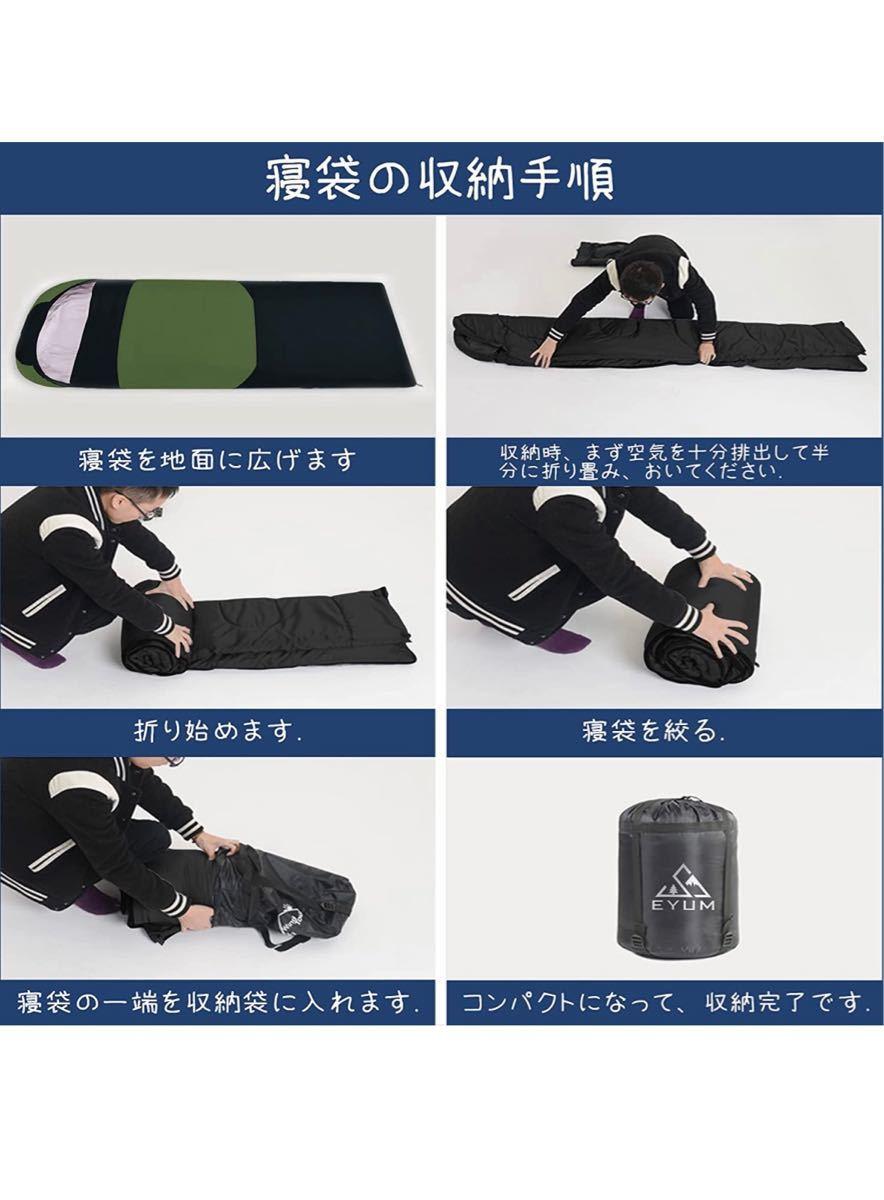寝袋 封筒型 軽量 保温 210T防水 コンパクト アウトドア キャンプ 簡単収納  丸洗い可能 収納袋付き 2点セット