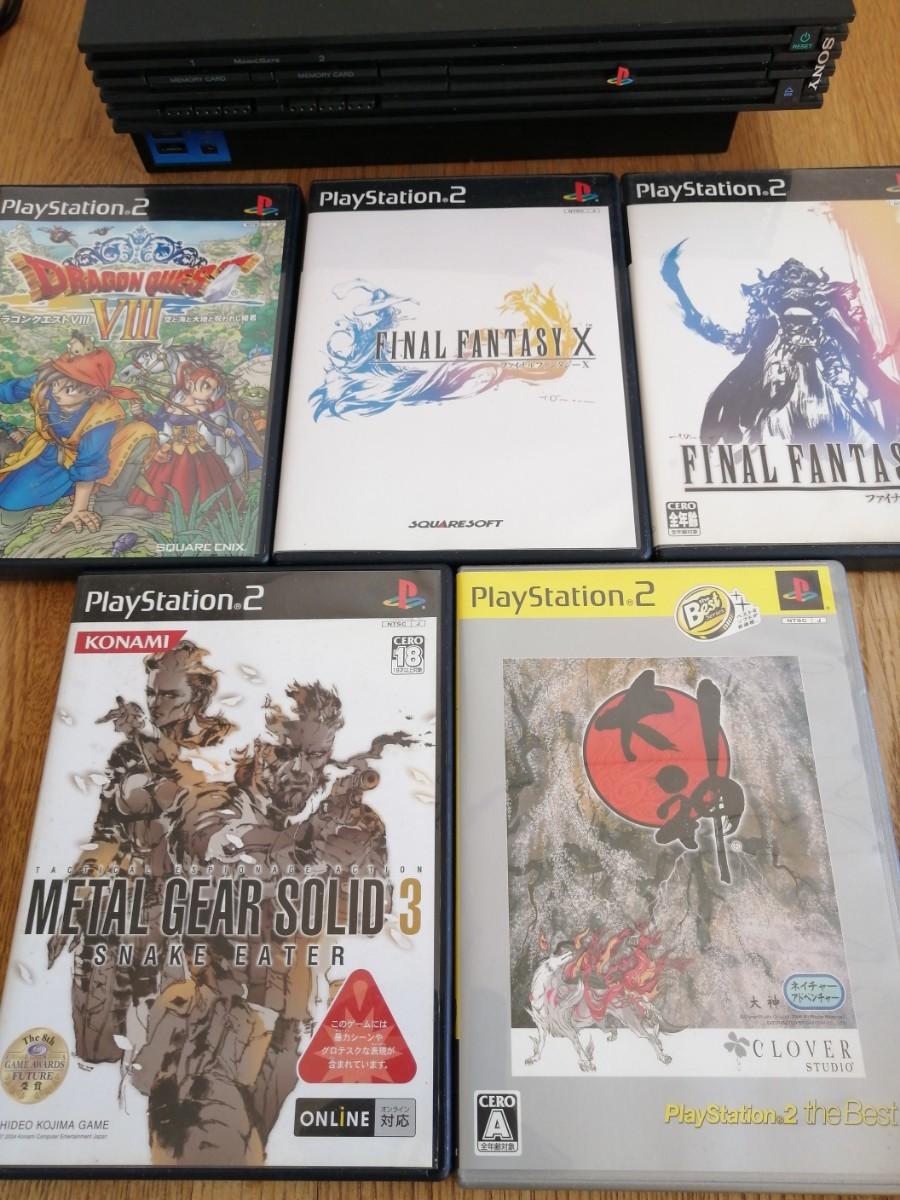 PlayStation2本体と厳選ソフト5本のセット
