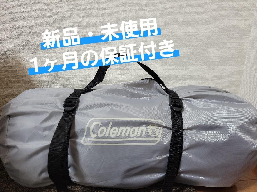 【1ヶ月の保証付き】Coleman ツーリングドームLX 限定色 テント ツーリング コールマン グレー