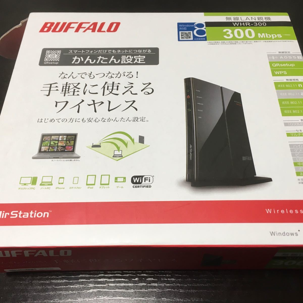 BUFFALO WHR-300 無線LAN親機 wi-fi バッファロー