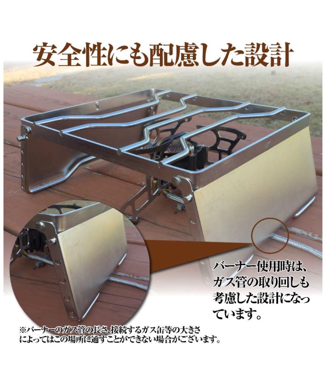 シングルバーナースタンド クッカースタンド グリルスタンド 風防板付き 高さ5段階調整可能
