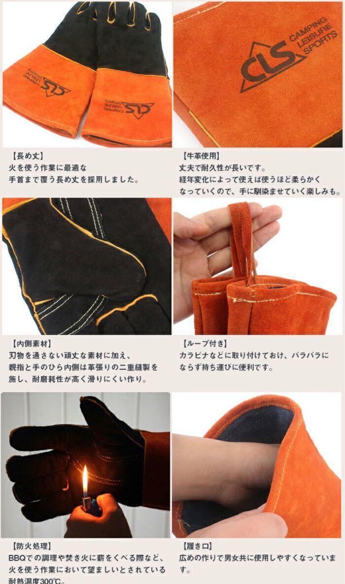 耐熱グローブ 手袋 キャンプグローブ 牛革 BBQ 耐熱グローブ アウトドア用