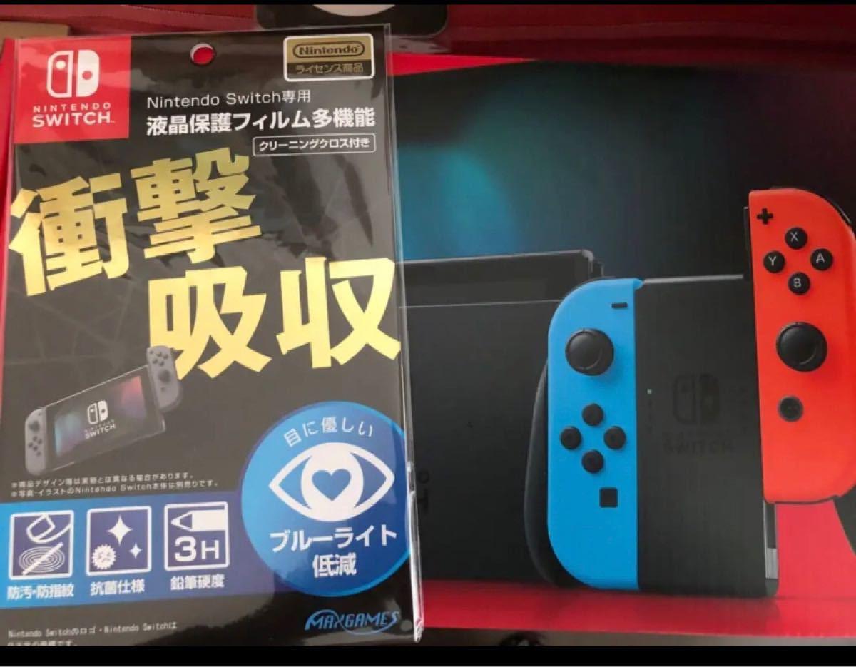 任天堂 Nintendo Switch 本体(Joy-Con(L) ネオンブルー/ (R) ネオンレッド) + 液晶保護フィルム付
