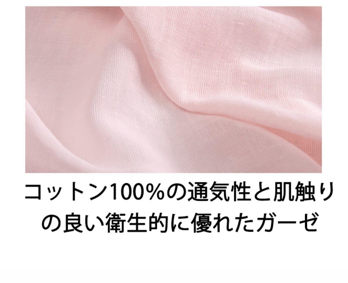 3点セット ダブルガーゼ 生地 無地 手作りマスク用ガーゼ 約1m*1.5m 綿 100% コットン ダブルガーゼ 二重ガーゼ