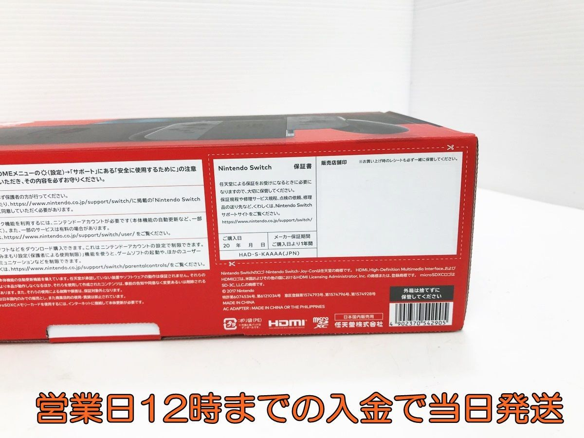 新品・未使用品 新型 Nintendo Switch 本体 (ニンテンドースイッチ) Joy-Con(L)/(R) グレー 1A0422-005yy/F4_画像3