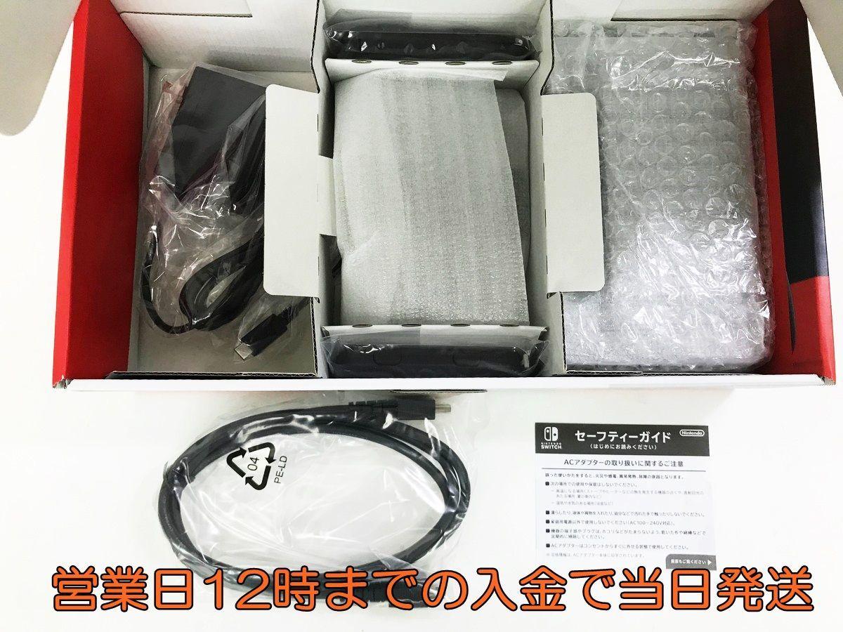 新品・未使用品 新型 Nintendo Switch 本体 (ニンテンドースイッチ) Joy-Con(L)/(R) グレー 1A0422-005yy/F4_画像5