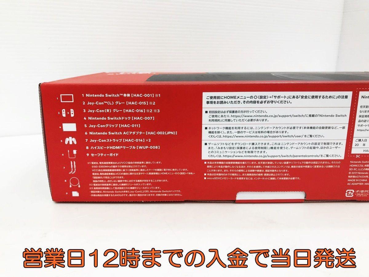 新品・未使用品 新型 Nintendo Switch 本体 (ニンテンドースイッチ) Joy-Con(L)/(R) グレー 1A0422-005yy/F4_画像2