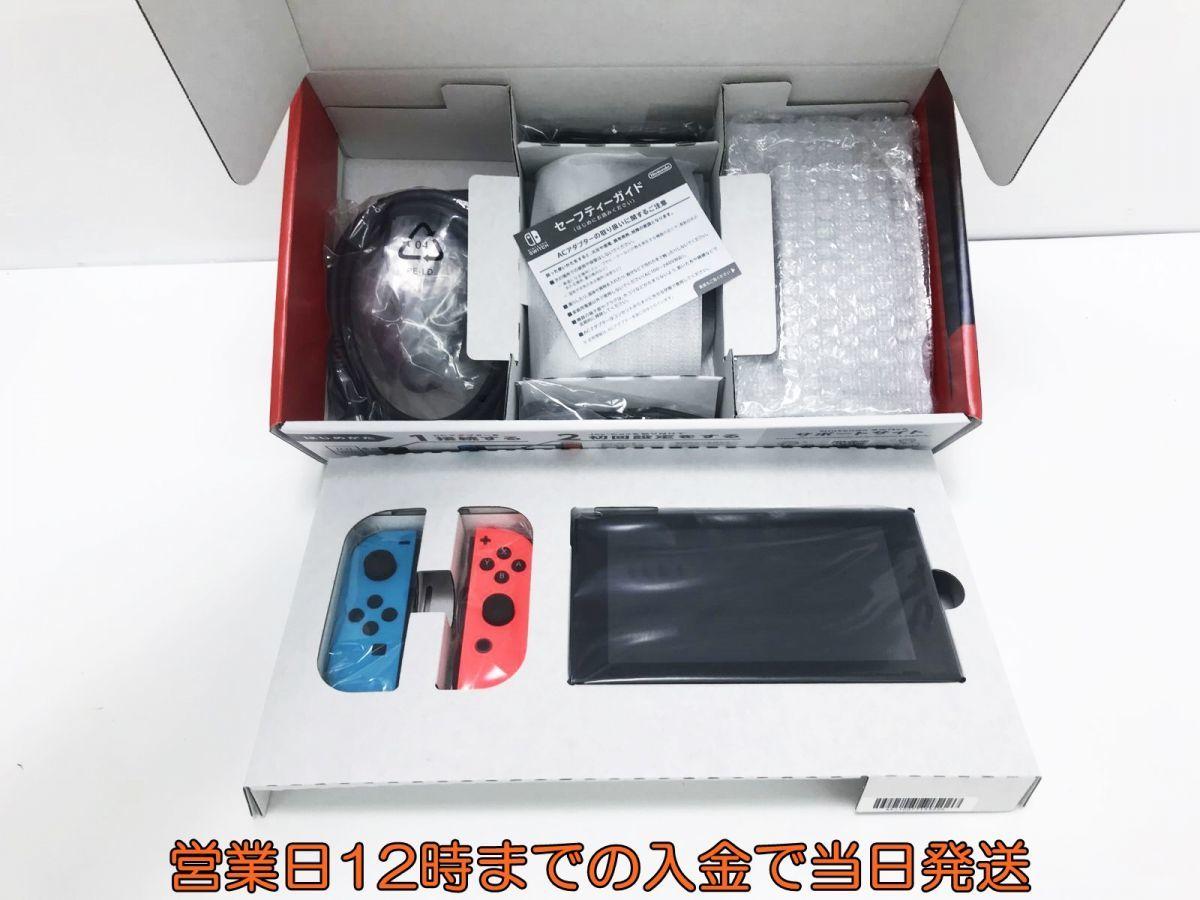 新品 Nintendo Switch (ニンテンドースイッチ) Joy-Con(L) ネオンブルー/(R) ネオンレッド 未使用品 ゲーム機本体 1A1000-583e/F4_画像5