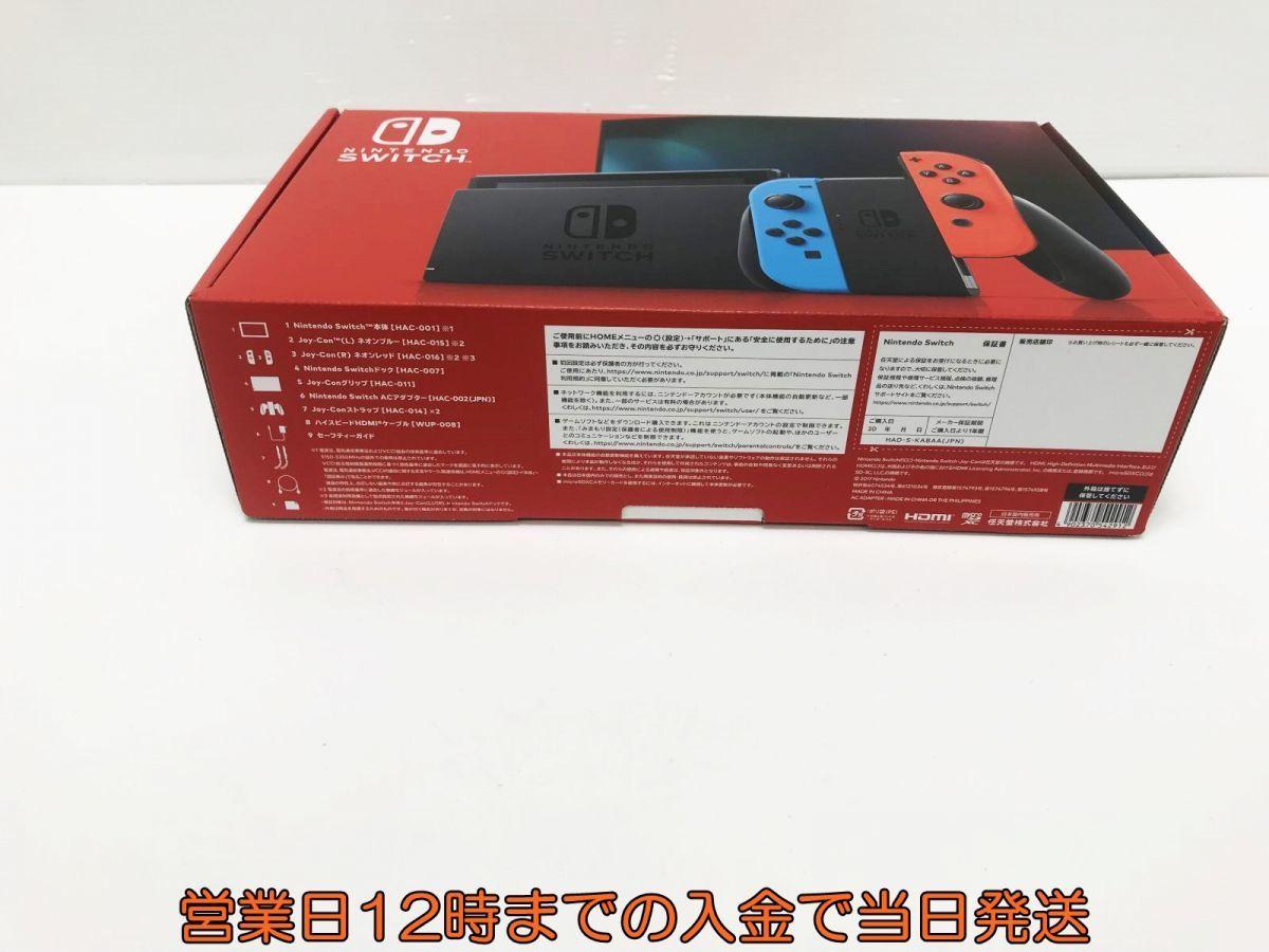 新品 Nintendo Switch (ニンテンドースイッチ) Joy-Con(L) ネオンブルー/(R) ネオンレッド 未使用品 ゲーム機本体 1A1000-583e/F4_画像4