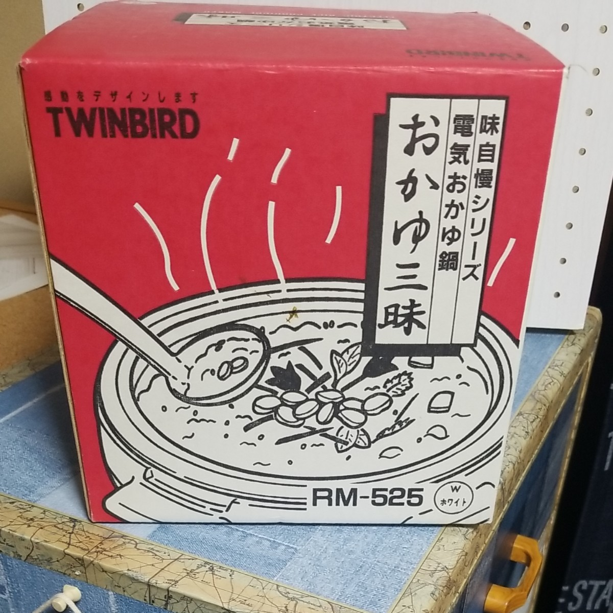 電気おかゆ鍋 RM-525W (ホワイト)