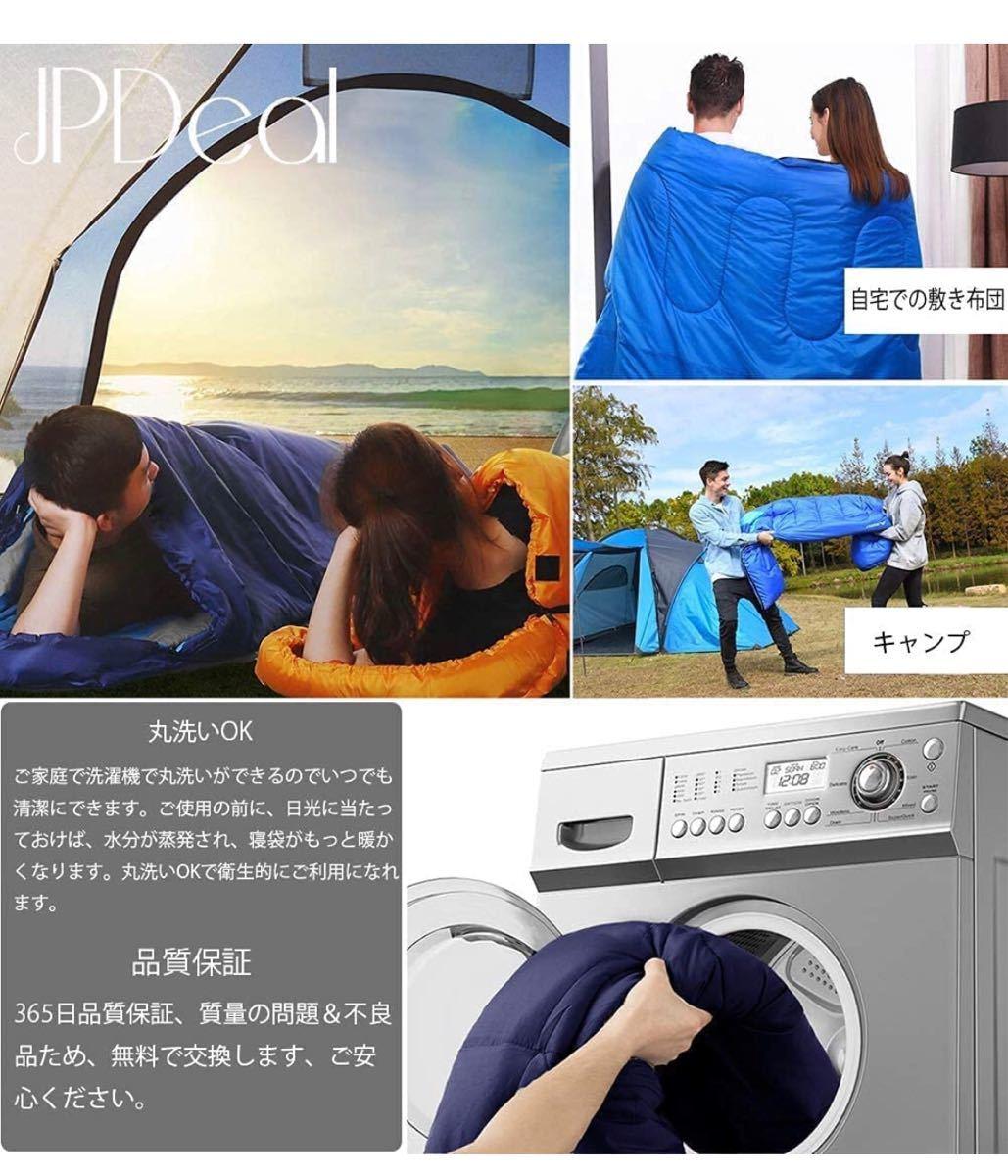 寝袋 封筒型 軽量 保温 210T防水シュラフ コンパクト アウトドア キャンプ 登山 車中泊 防災用