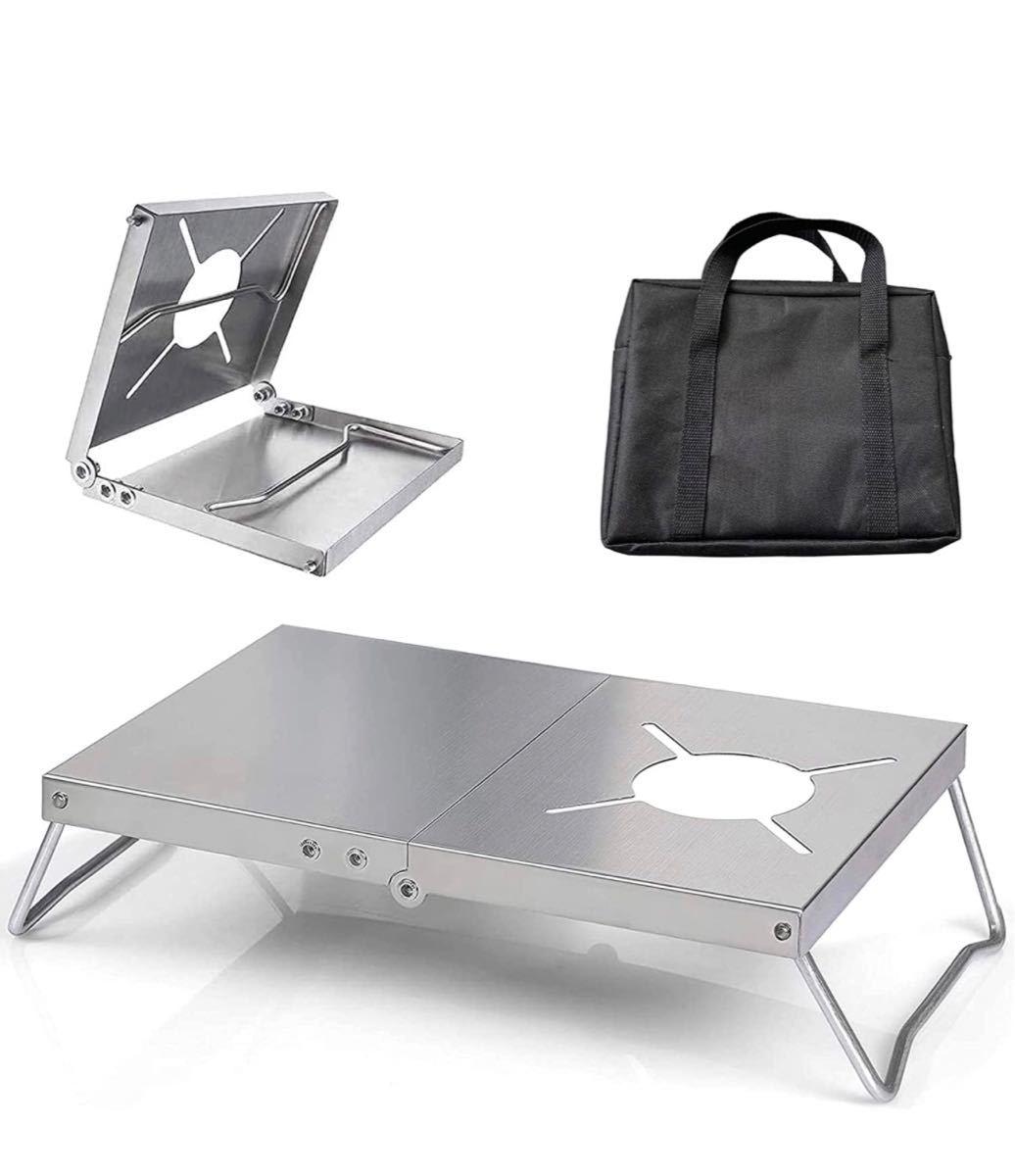 遮熱テーブル アウトドア テーブル ソト シングルバーナー st310 折り畳み アルミ合金 軽量 コンパクト