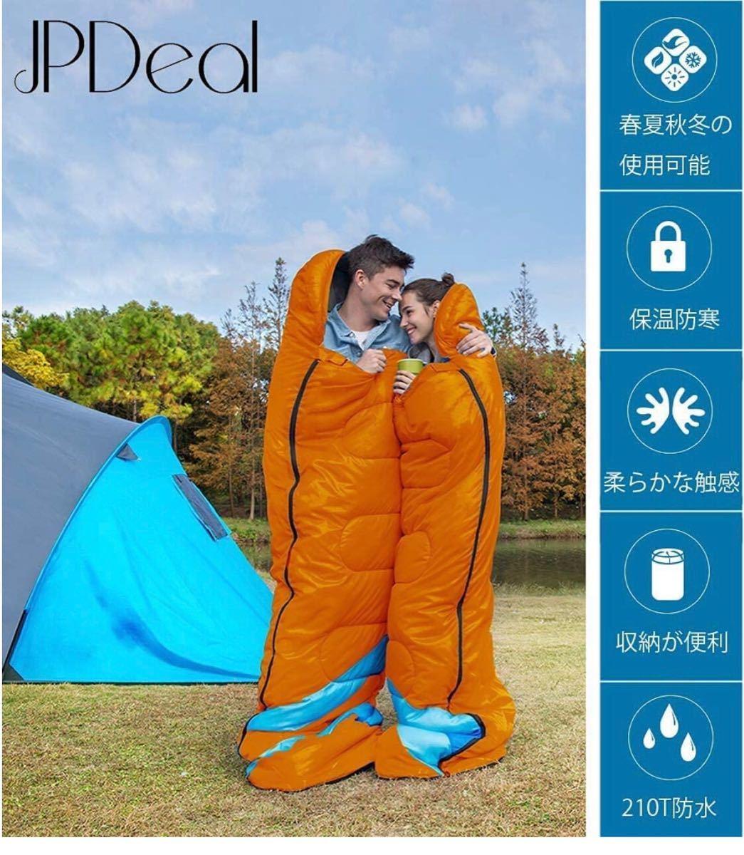 寝袋 封筒型 軽量 保温 210T防水シュラフ コンパクト アウトドア キャンプ 登山 車中泊 防災用 丸洗い可能