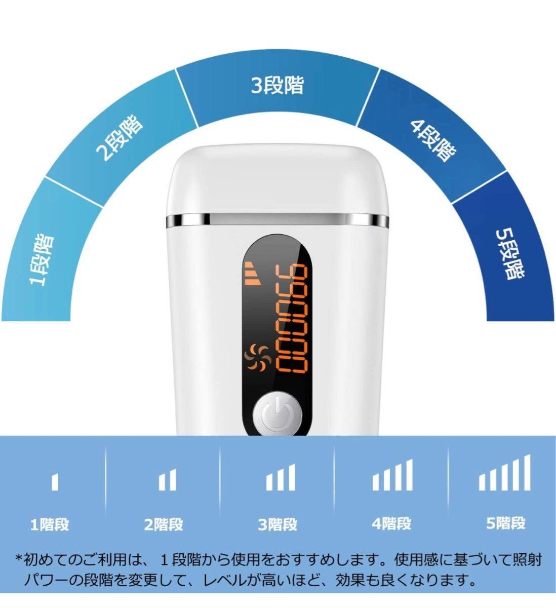 脱毛器  レーザー 光脱毛器 IPL技術 永久脱毛 家庭用脱毛器 99万回照射 光美容器 美機能付き
