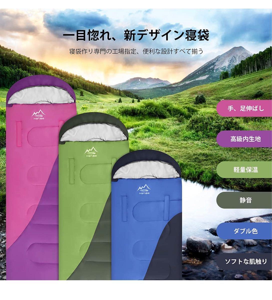 シュラフ 寝袋 封筒型 保温 軽量 防水コンパクト