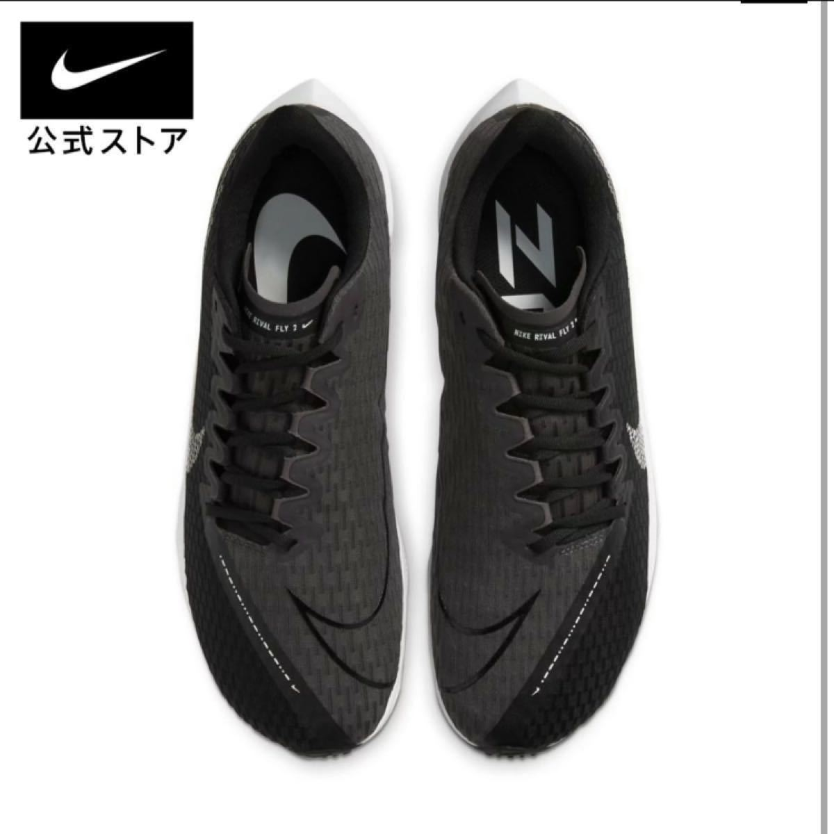 セール!新品 ナイキ ズーム ライバル フライ 2 メンズ ランニングシューズ ブラック 黒 27.5cm スポーツ ジョギング