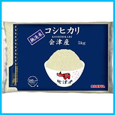 【精米】[Amazon限定ブランド] 580.com 会津産 無洗米 コシヒカリ 5kg 令和2年産_画像1
