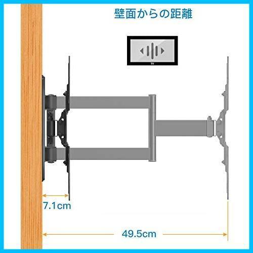 PERLESMITH テレビ壁掛け金具 アーム式 23-55インチ対応 耐荷重45kg LCD LED 液晶テレビ用 前後、左右、上下多角度調節可能 頑丈な金属_画像6