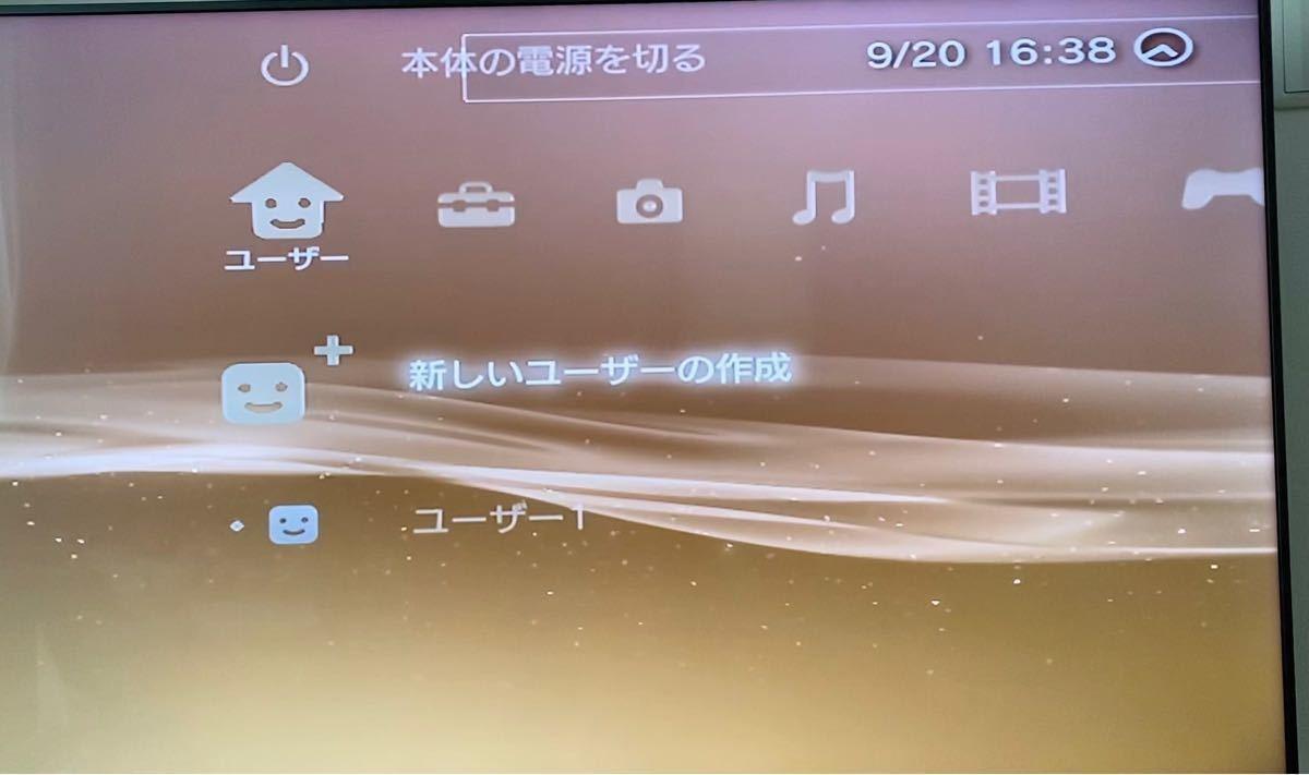 プレイステーション3 本体 CECH-2000A 120GB ソフト2本付き 動作確認済
