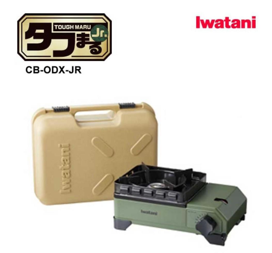 イワタニ カセットフー タフまるJr. CB-ODX-JR