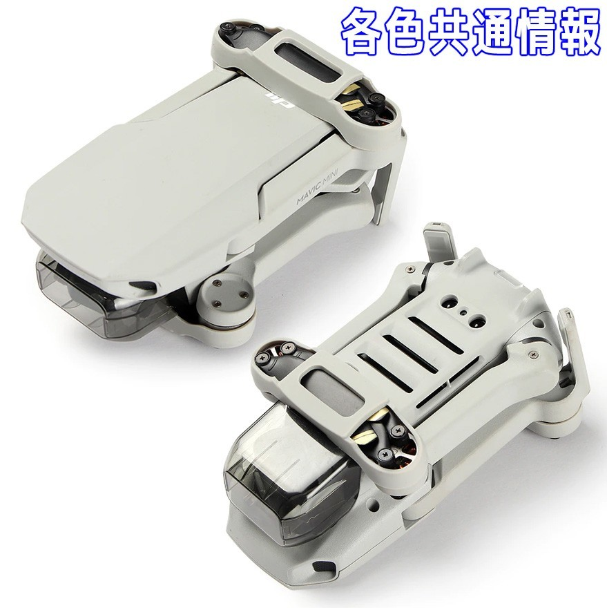 Mavic Mini & Mini2 シリコン製プロペラホルダー (レッド)