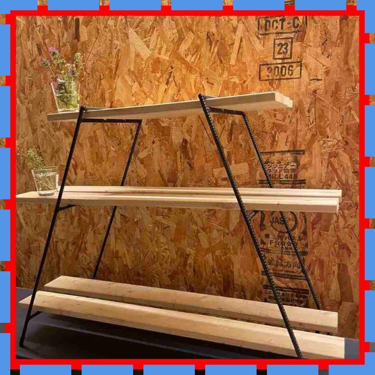 120 アイアンラック アイアンテーブル アイアンシェルフ キャンプ 鉄脚 作業台 アウトドア 店舗什器 アイアンシェルフ棚