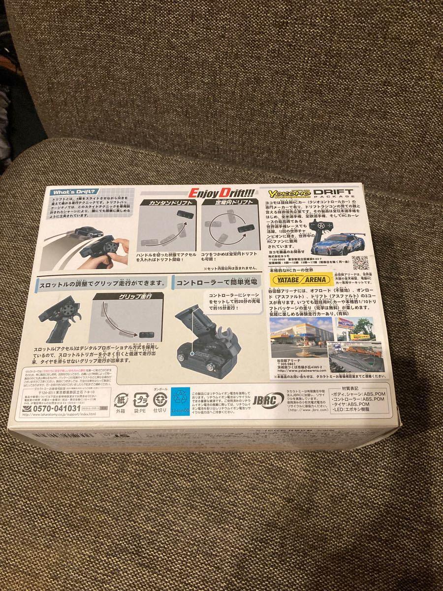 ヨコモ ドリパケ ナノ yokomo ドリフトパッケージ シルビア