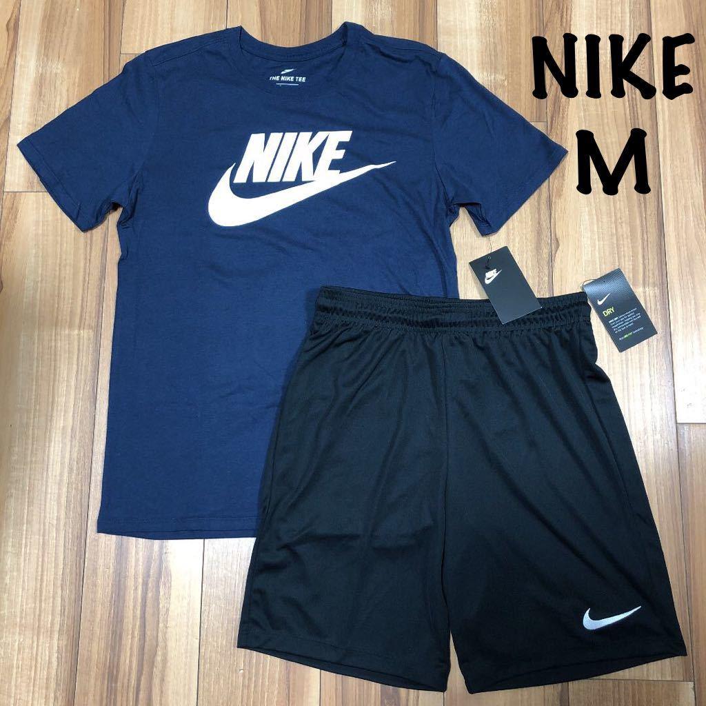 ナイキ NIKE メンズ M 半袖 Tシャツ ハーフパンツ セットアップ 短パン パンツ トレーニング ウェア ランニング