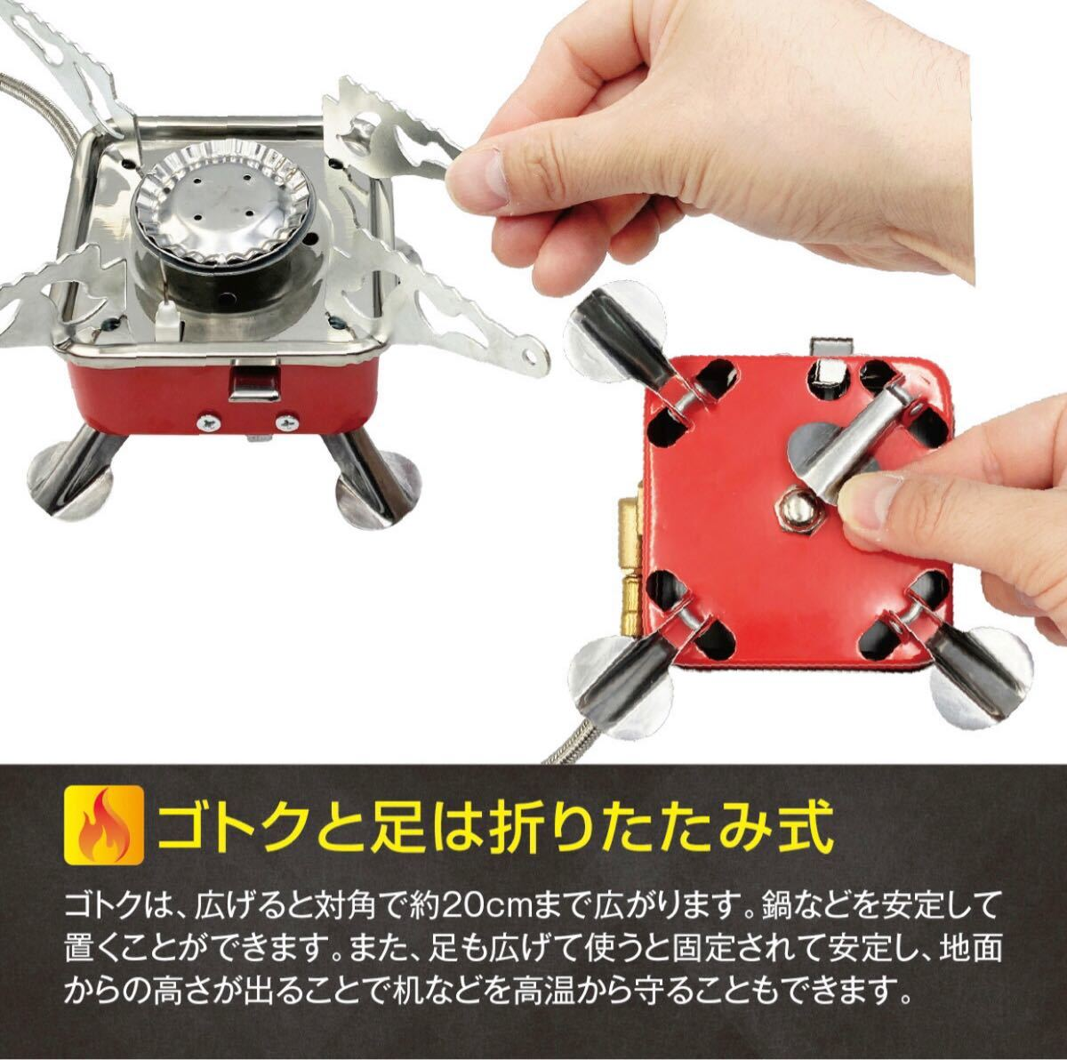 シングルバーナー  キャンプバーナー CB缶/OD缶対応 強力火力