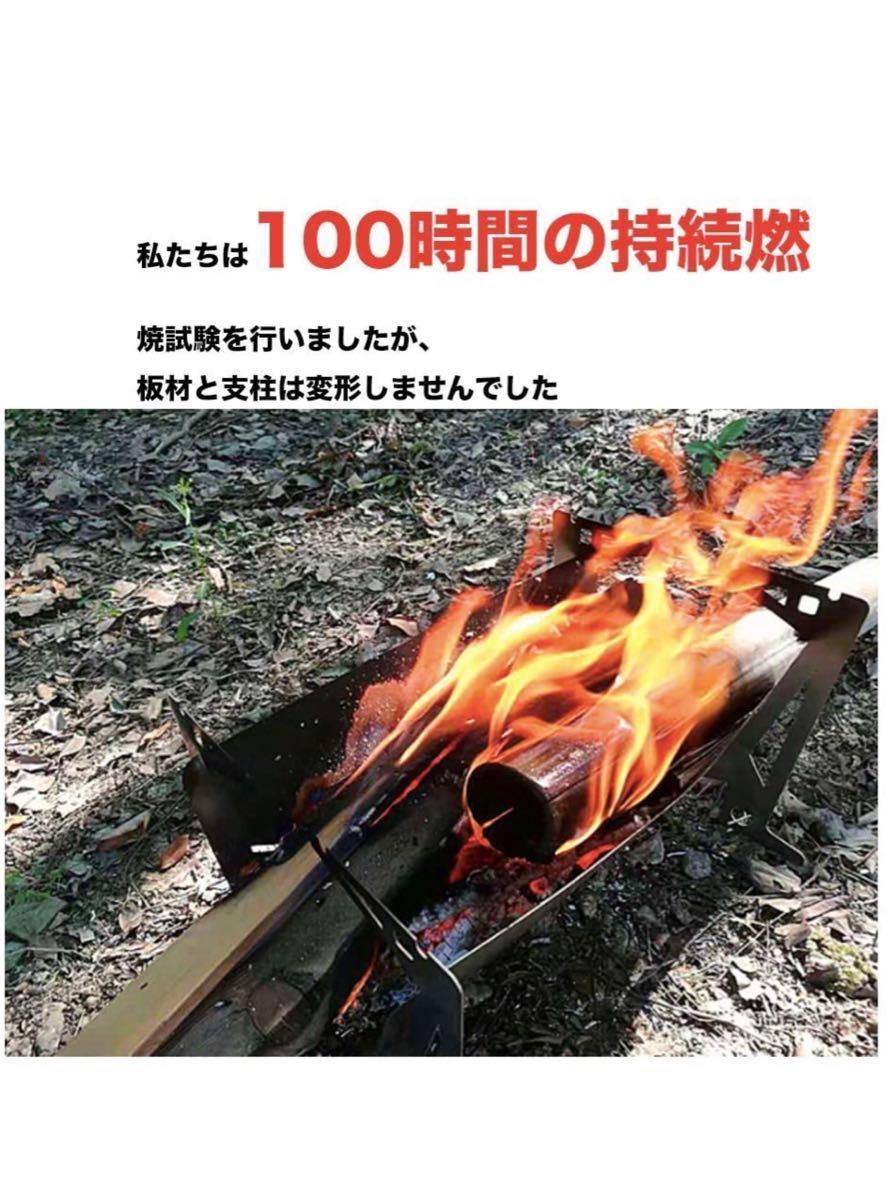 バーベキューコンロ 焚き火台キャンプ用品(在庫一)