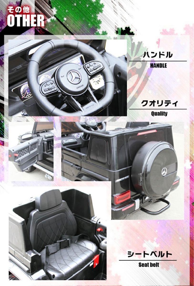 電動乗用車 大型ラジコンカー