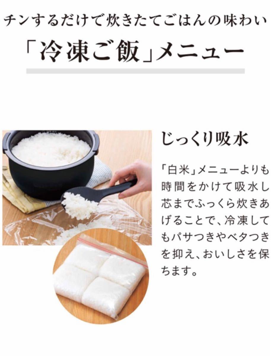 炊飯器 JPK-B180T 新品未使用 来年9月まで保証付き