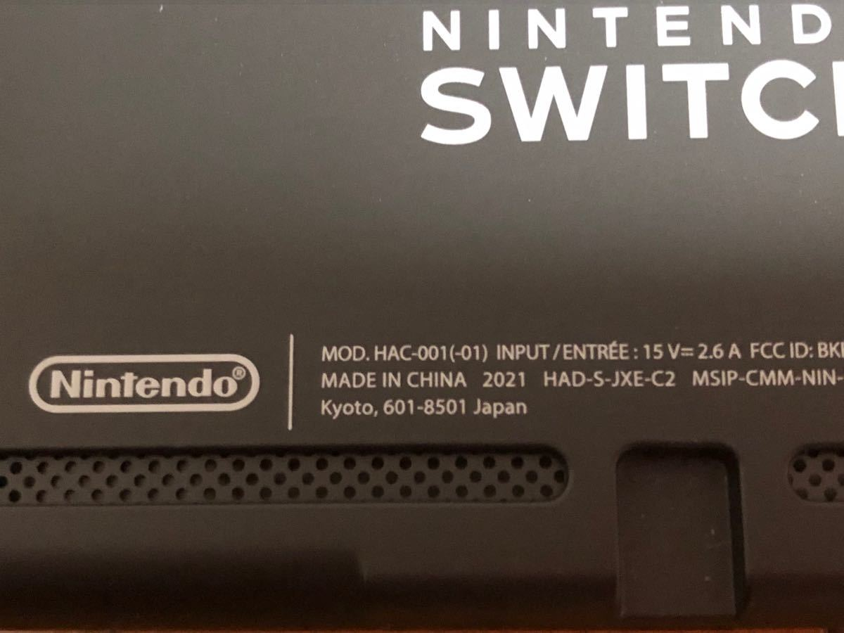 Nintendo Switch本体 新型 ネオンブルー レッド 使用回数少 美品 ニンテンドースイッチ本体 任天堂 2021年製