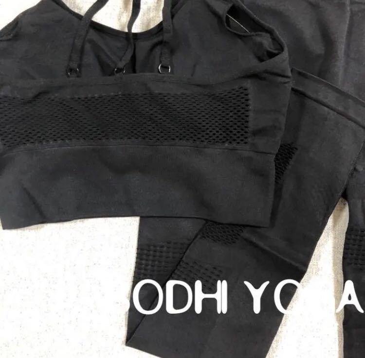 ヨガウェア セットアップ パット付き ブラトップ スポーツブラ ヨガレギンス ブラック Lサイズ