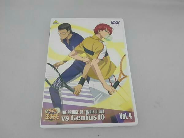 新テニスの王子様 OVA vs Genius10 Vol.4 グッズの画像