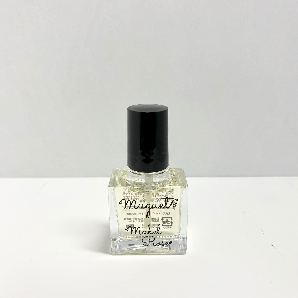 プレシャス キューティクルオイル ネイルオイル10ml ローズの香り 日本製