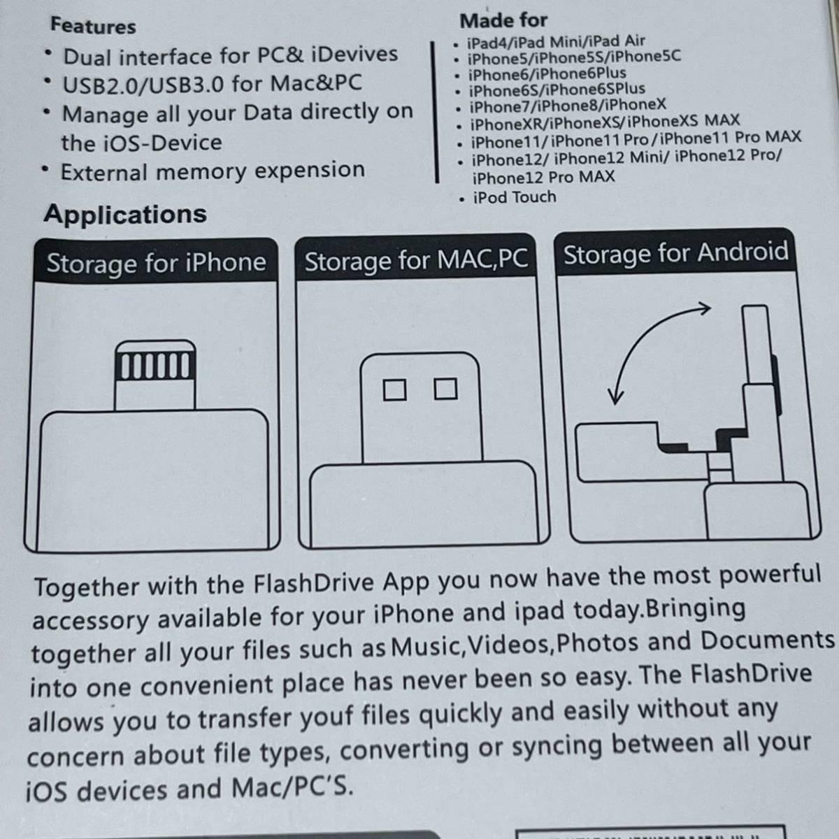 【未使用】USBメモリ 128GB iphone android PC シルバー