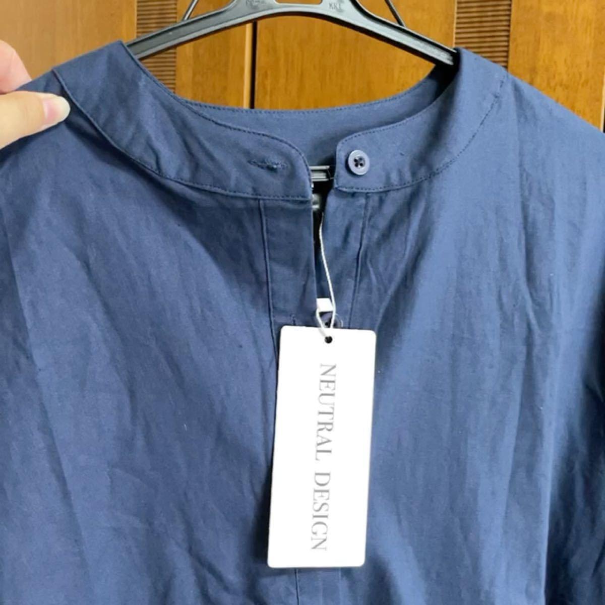 ワンピース レディース ロングワンピース ロングシャツ ゆったり カバー ブラウス きれいめ 上品