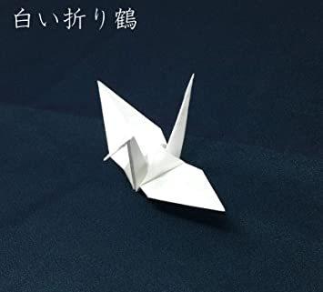 奉書紙 白 【Amazon.co.jp 限定】和紙かわ澄 越前和紙 奉書紙 白 15×15cm 折り紙サイズ 100_画像7