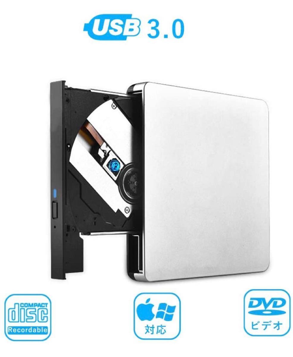 DVDドライブ外付けUSB3.0 DVD/CD プレイヤー
