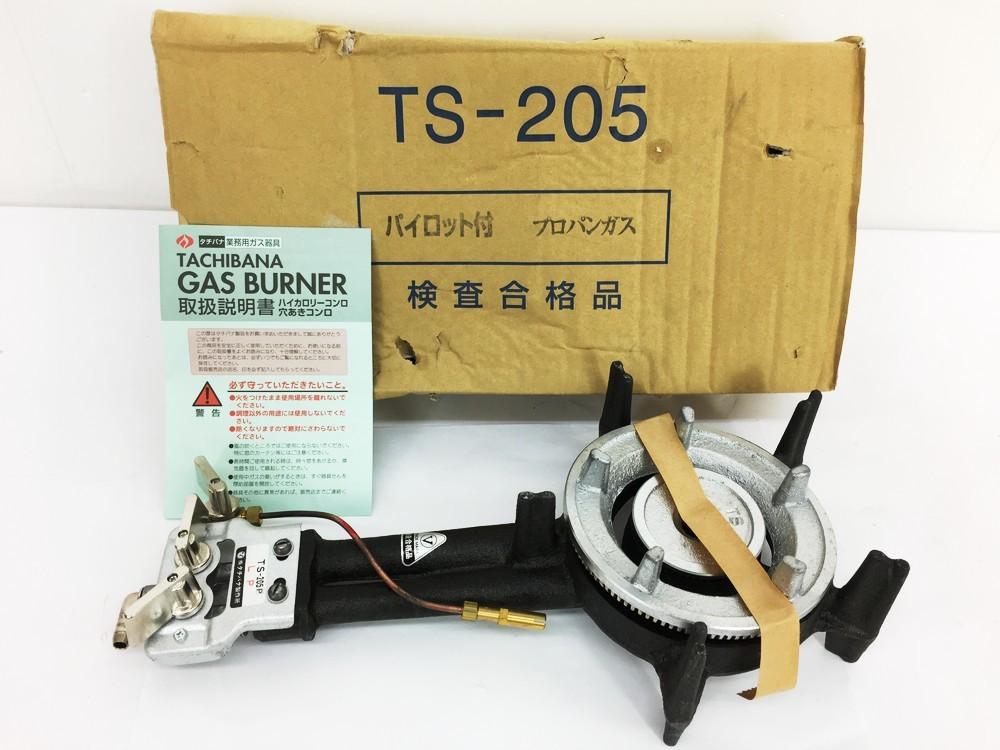 【同梱不可】1 未使用品 タチバナ 鋳物コンロ TS-205 業務用ガスハイカロリーコンロ プロパンガス ※外箱難有_画像1